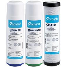 Комплект сменных картриджей жесткость (Ecomix D37, Ecomix D531, CTO) ECOSOFT арт CRV3ECO