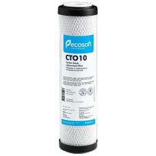 Картридж угольный брикетир. ECOSOFT арт CHVCB2510ECOEXP