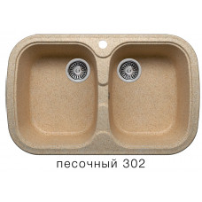 Мойка из искусств камня POLYGRAN F150 302 песочная 800х510мм 2ная с сифоном