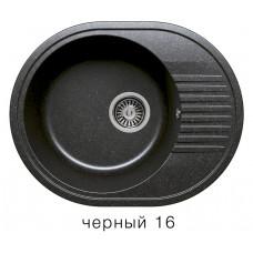 Мойка из искусств камня POLYGRAN F22 16 черная 580х460мм с крылом с сифоном