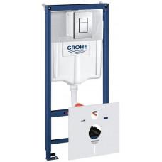 Модуль монтажный для унитаза подвесного GROHE RAPID SL пневмо (бачок,кнопка двойная прямоугольная хром, уголок монтажный прокладка) 38775001