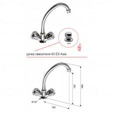 Смеситель Remer ASIA *1000-2000* ex43AS для кухни поворотный настольный С-образный стандарт