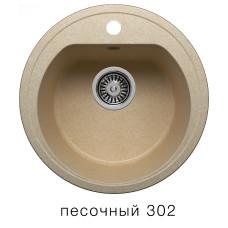 Мойка из искусств камня POLYGRAN F05 302 песочная d450мм с сифоном