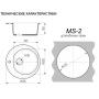Мойка из искусств камня MAXSTONE MS2 Q9 звездное небо d505мм с сифоном