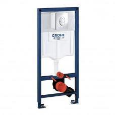 Модуль монтажный для унитаза подвесного GROHE RAPID SL пневмо (бачок, кнопка 2 двойная овал, уголок монтажный, прокладка) арт 38721001