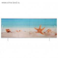Экран под ванну ВладЭк Стандарт Плюс 1,50 (рама сталь, дверки ПП) УФ печать *песчаный берег* арт14