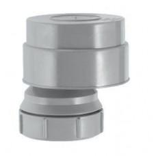 Клапан вент (аэратор) d=50 McAlpine со смещ, проп/спос-ть 13,6л/сек MRAA2