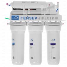 Фильтр 5ст RO с минерализатором, насосом ГЕЙЗЕР Престиж-П-М