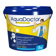 Средство для бассейна AQUADOCTOR МС-ТM Multifunction *3 в 1* таблетка *0,2кг*