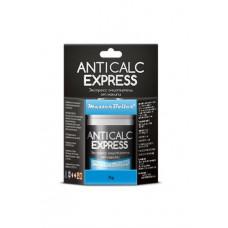 Средство для удаления накипи MASTER BOILER Anti Calk Express 75гр