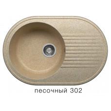 Мойка из искусств камня POLYGRAN F16 302 песочная 755х500мм овал с крылом с сифоном
