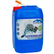 Средство для бассейна Kenaz Voterbort (очистка ватерлинии) *0,8л*