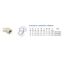 Колено Ekoplastik d=20х45° в/н