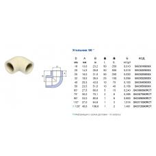 Колено Ekoplastik d=25х90°
